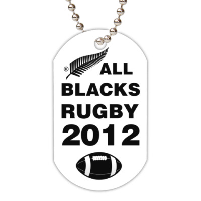 Жетон dog-tag  All Blacks rugby 2012