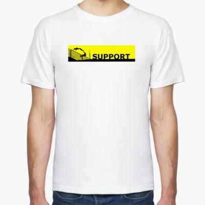 Футболка Support
