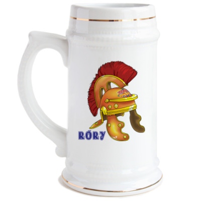 Пивная кружка Рори