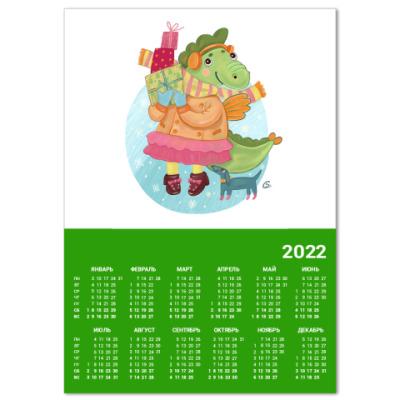 Календарь Дракончик