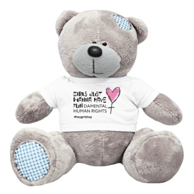 Плюшевый мишка Тедди Just Wanna Have