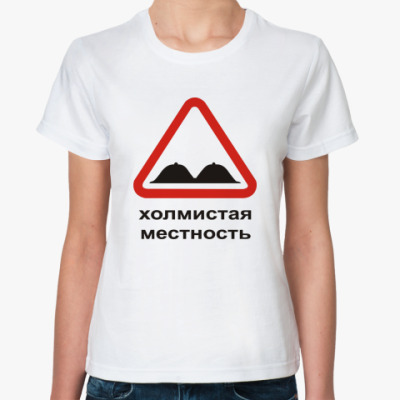 Классическая футболка Холмистая местность