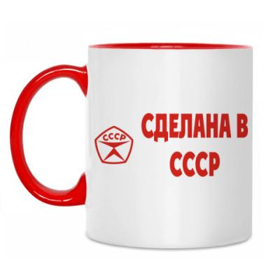 Кружка Сделанна в СССР