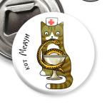 кот Медун  из серии 'Military cats'